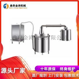 小型蒸 器 双型双层蒸 设备