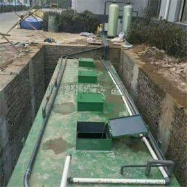 小型洗车场洗车废水处理设备