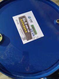220齿轮油  工业齿轮油
