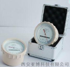 西安高原平原空盒气压表现货15591059401