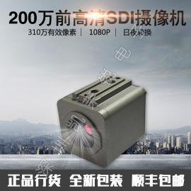 1080P高清两百万全高清SDI+HDMI**机工业相机 电子目镜