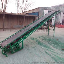 肥料厂用**皮带机 倾角可调胶带输送机qc