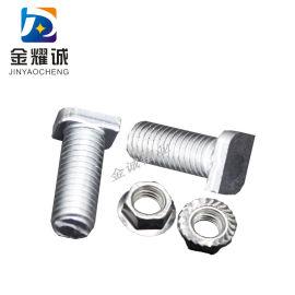 水平调节器配套菱T形螺丝法兰螺母方型调节器配件