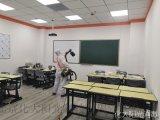 学校消毒服务-化大阳光消毒公司