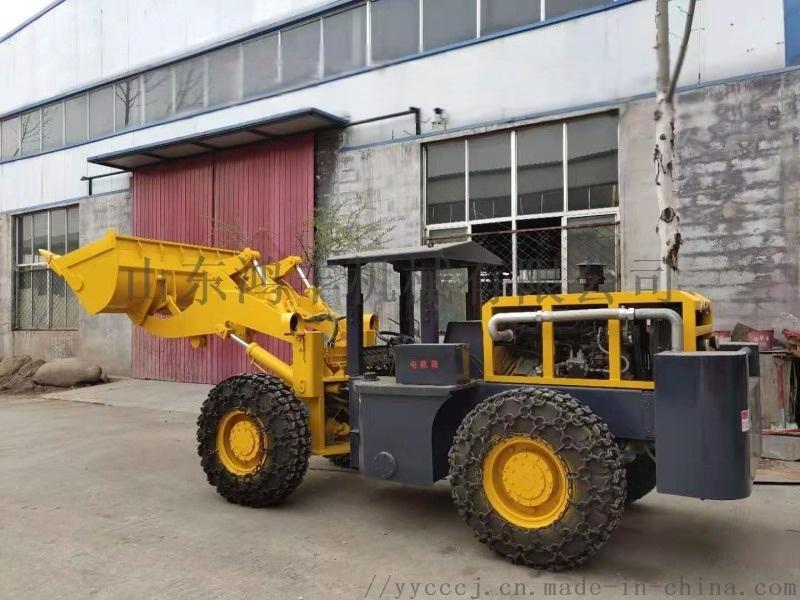 矿山装载机铲车A宿州矿山装载机铲车生产厂