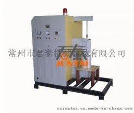 GJT30L-DJ3/T电机壳加热器  常州铝壳热套机 电机铝壳热套机 铝壳加热器 电机铝壳加热器