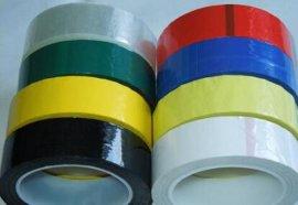 供应电路板阳极马拉胶带 线路板麦拉绝缘胶带