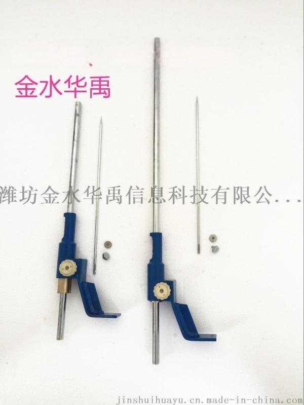 金水华禹SLZ4060水位测针