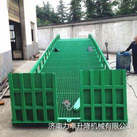 厂家专业定做移动液压登车桥 卸货平台