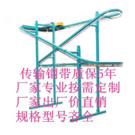 厂家定制洗衣店双层上下互动式电动旋转挂衣架