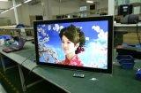 云南丽江大理42寸47寸50寸55寸65寸70寸落地式大屏广告机