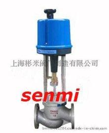 蒸汽电动调节阀,导热油电动控制阀