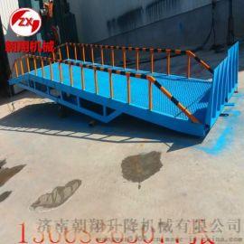 江西移动式登车桥  移动式液压登车桥厂家现货供应