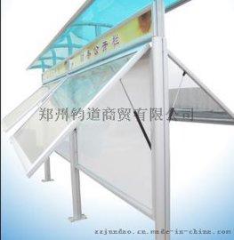 铝合金展示框/广告框订做/加工广告铝框
