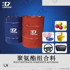 聚氨酯自結皮原料