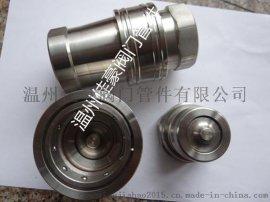 精品KZF,KZB,304SS不锈钢滚珠卡套式,开闭式,双自锁,双自封,自闭式气动液压快速接头