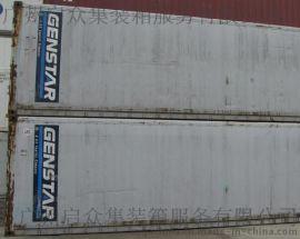 开利机组40尺二手冷藏集装箱