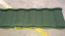 太原金属瓦 金属屋面瓦 耐指纹彩石瓦