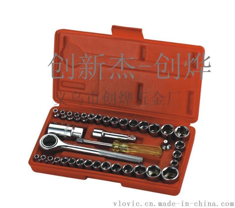 組合工具系 套裝工具  五金工具