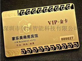 贵宾VIP金卡制作_贵宾VIP金属卡定制