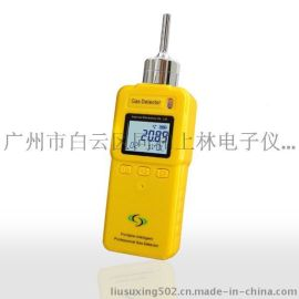臭氧O3检测仪 泵吸式臭氧检测仪