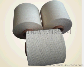 全棉8支针机织两用 卫衣布拉毛起绒纱线