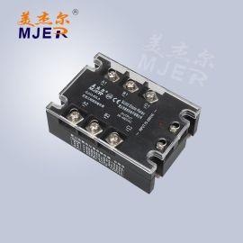 三相固态继电器 GJH3-60LA 交流固态继电器 SSR-60LA