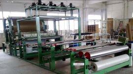 青岛新美冷粘复合机、适用于海绵布革网等