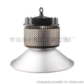 150W體育館照明燈生產廠家批發 工礦燈用於體育館 車展 工廠照明