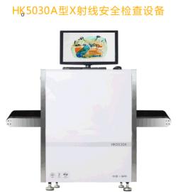 卓安时代通道X光机安检机