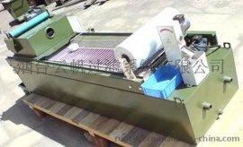 纸带式过滤机与撇油机组合