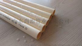 尚治牌大口径PB管材丨铝合金衬塑PB管
