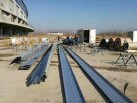 3003山东铝镁锰板直立锁边屋面板