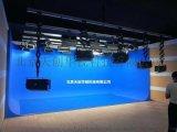 全媒體校園電視臺實訓室搭建裝修和設備整體解決方案