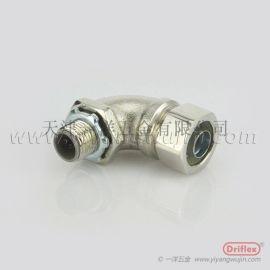金屬接頭 銅鍍鎳90度彎頭 電線電纜護線軟管接頭
