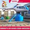 飞机大战坦克童星新型主题游乐园设备结构原理