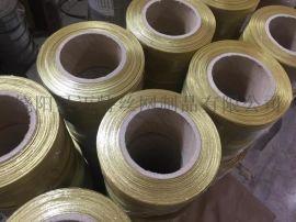 黃銅網條 電池專用銅網條 銅網帶