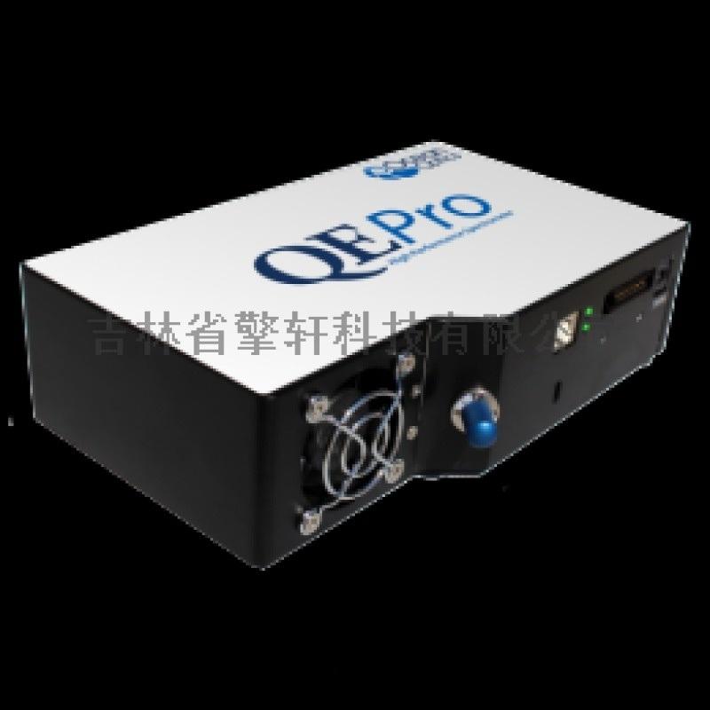 Usb2000/QEpro低光度高灵敏度光谱仪