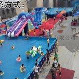 北京充气移动水上乐园设备
