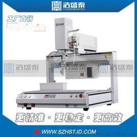 自动焊锡机器人 led全自动焊锡机自动化焊锡机全自动焊线机