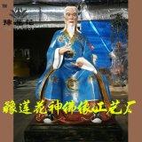 華佗塑像 孫思邈藥王神像   名醫神像雕塑