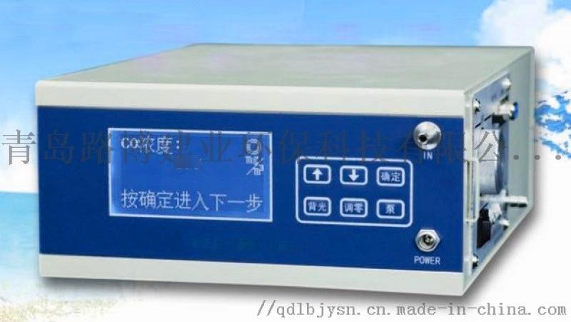 GXH-3011A1攜帶型CO分析儀,單位可切換