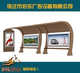 《供应》公交站台、广告灯箱、公交站台广告灯箱