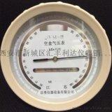 西安哪里有卖高原大气压力表13891913067