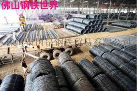 珠海钢模板价格(江门钢模板批发)肇庆钢模板厂家