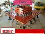 室外座椅生产制造厂家 公园长座椅报价