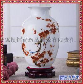 新中式陶瓷粉彩花鸟花瓶家居客厅博古架装饰工艺品礼品小摆件