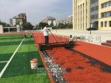 青岛新国标运动场地材料专业施工公司