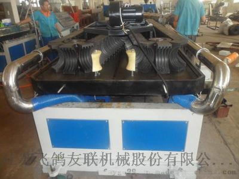 110-160PE 單壁波紋管擠出生產線