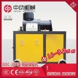 厂家直销 中动DDC-32D型双缸钢筋镦粗机 诚信经营 品质保证